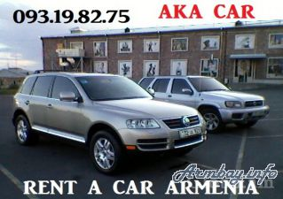 RENT A CAR ARMENIA AKA CAR +374 93 19 82 75 RENT A CAR YEREVAN