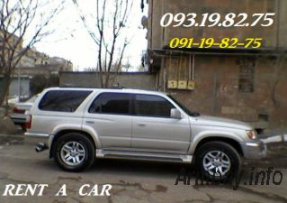 RENT A CAR ARMENIA AKA CAR 093.19.82.75 AKA CAR RENTAL YEREVAN