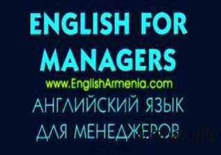 MANAGEMENT - ENGLISH SPECIAL COURSES